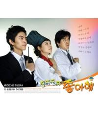 kr049 Really Really Like You DVD 6 แผ่นจบ
