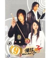 tw021 Nine Ball DVD 3 แผ่น พากษ์ไทย