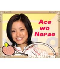 jp102 Ace wo Narae ซับไทย 7 แผ่นจบ