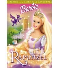 k291 Barbie As Rapunzel 1 แผ่น