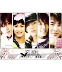 Star Watch 24 SS501 (1 DVD) พากย์ไทย