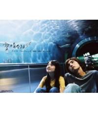 Love Contract (3 V2D) ซับไทย