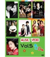 Korean MV Vol.5 (35 เพลง)