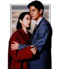 Tokyo Cinderella love Story รักนั้นนิรันดร (2 V2D) พากย์ไทย