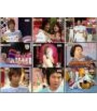 Love Letter 9 [Ep.17-18] ชินเฮซอง ฮาซกจิน ทิม .. พากษ์ไทย 2 แผ่น