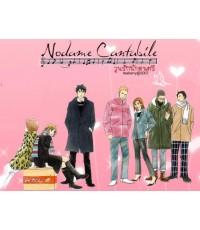 Nodame Cantabile จังหวะรักหัวใจดนตรี ฉบับการ์ตูน (4 DVD ) บรรยายไทย