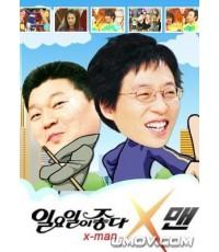 X-Man (เอ็กซ์ แมน ปริศนาเขาคือใคร)20 [Ep.49-50] [Shinhwa] (พากษ์ไทย) 2 DVD