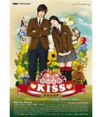 Playful Kiss จุ๊บหลอกๆ อยากบอกว่ารัก 8 DVD Master [พากย์ไทย+บรรยายไทย]