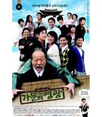 Family\'s Honor/Marrying The Mafia  (14 V2D) ซับไทย **จบค่ะ**