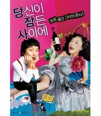 Story of Wine คุณชาย เสน่ห์ไวน์โรแมนติก (1 DVD) พากย์ไทย+บรรยายไทย