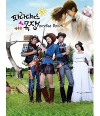 Paradise Ranch (4 V2D) ซับไทย  **จบค่ะ**