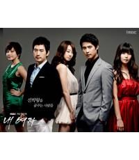 My Woman (6DVD) ซับอังกฤษ**ละครรักที่มีฉากหลังเป็นวงการธุรกิจส่งออกของเกาหลี ปักซอลมี นำแสดง(นางรองจ