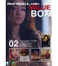 The Value Box Vol.2  (1 DVD)  พากย์ไทย