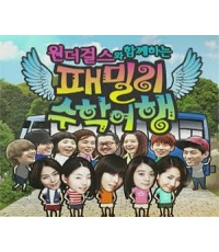 family outing season 2 ep1-7 (7DVD) พากย์ไทย
