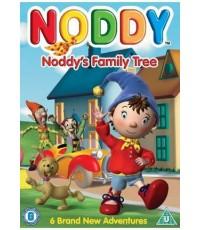 NODDY นอดดี้ (6VCD) ชุดที่ 1-6 มาสเตอร์