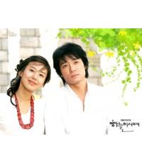 Love in Heaven 22 dvd จบ (85 ตอน)ซับอังกฤษ ภาพ hdtv ซับตัวใหญ่**ซับหายบางช่วงอยู่ 3 ตอน เสียงหาย 1 ต