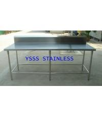 โต๊ะสเตนเลสมีปีกกันกระเซ็น NO.T29