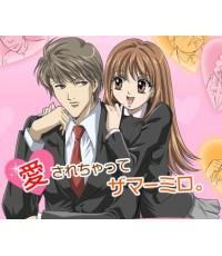Anime Itazura na Kiss แกล้งจุ๊บให้รู้ว่ารัก ver.ละครเกาหลีมาแล้ว อย่าลืมเอาฉบับอนิเมไปดูกันค่ะ!