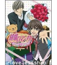 [BL anime] Junjou Romantica Part 2 12ตอนจบ ค่า subthai*