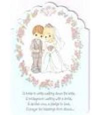 การ์ดแต่งงาน5