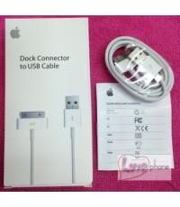 สายชาร์จ iPhone2G/3,3GS/4,4S iPad1,2,3 iPod1,2,3 USB Original Genuine Cable ส่งฟรี!!!