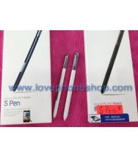 ปากกา S Pen สำหรับ Galaxy Note1 สีขาว [ส่งฟรี]