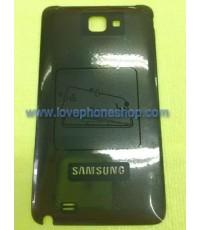 ฝาหลัง Samsung Galaxy Note1(N7000/I9220) สีดำ (Back Cover Original Genuine Part) ส่งฟรี!!!