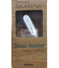 BluetoothV3.0 Stereo Samsung S4 สีขาว ฟังเพลงได้ (ส่งฟรี)
