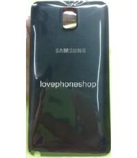 ฝาหลัง Samsung Galaxy Note3(N9000) สีดำ (Back Cover Original Genuine Part) ส่งฟรี!!!