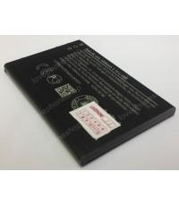 แบตเตอรี่ Nokia BL-4UL ความจุ 1200mA 3.7V 4.4Wh (ส่งฟรี)