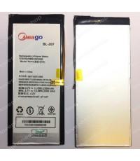แบตเตอรี่ Meago สำหรับ Lenovo K100 K900 รหัส BL207 ส่งฟรี!