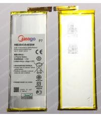 แบตเตอรี่ มอก. Meago HUAWEI รหัส HB3543B4EBW รุ่น Ascend P7 ส่งฟรี!!