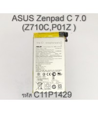 แบตเตอรี่แท้ ASUS Zenpad C 7.0 (Z710C,P01Z ) รหัส C11P1429 ส่งฟรี!!