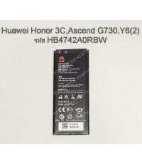 แบตเตอรี่แท้ Huawei Honor 3C,Ascend G730,Y6(2) รหัส HB4742A0RBC (ส่งฟรี)