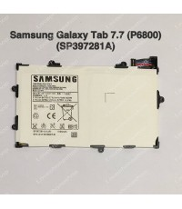 แบตเตอรี่ แท้ Samsung GALAXY TAB 7.7 P6800/P6810 5100mAh (ส่งฟรี)