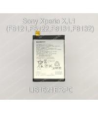 แบตเตอรี่แท้ Sony Xperia X,L1 (F5121,F5122,F8131,F8132) -  LIS1621ERPC ส่งฟรี!!