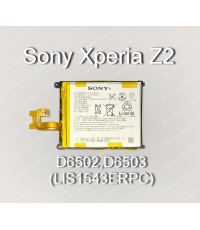 แบตเตอรี่แท้ Sony Xperia Z2 ,D6502,D6503 รหัส LIS1543ERPC ส่งฟรี!!