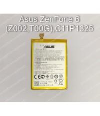 แบตเตอรี่แท้ Asus ZenFone 6 (Z002,T00G) รหัส C11P1325 (ส่งฟรี)