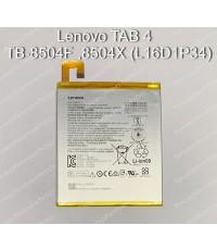 แบตเตอรี่แท้ Lenovo TAB 4 TB-8504F, 8504X รหัส L16D1P34 ส่งฟรี!