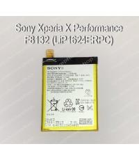 แบตเตอรี่แท้ Sony Xperia XP, X Performance (F8132) - LiP1624ERPC ส่งฟรี!!