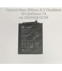 แบตเตอรี่แท้ Huawei Honor 7X,Nova 2i,Nova 2 Plus,Mate 10 Lite รหัส HB356687ECW (ส่งฟรี)