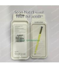 ปากกา Spen Note9 (์N960) With Bluetooth สีเหลือง(Yellow) ของแท้!! [ส่งฟรี]
