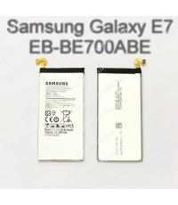 แบตเตอรี่ แท้ Samsung Galaxy E7 - EB-BE700ABE/2950mAh (ส่งฟรี)