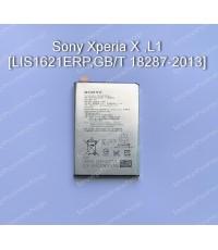 แบตเตอรี่แท้ Sony Xperia X,L1 (F5121,F5122,F8131,F8132)- LIS1621ERPC, GB/T 18287-2013 ส่งฟรี!!