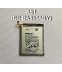 แบตเตอรี่ แท้ Samsung Galaxy A51(EB-BA515ABY)/4000mAh (ส่งฟรี)