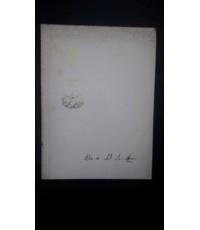หนังสือ อนุสรณ์ในงานพระราชทานเพลิงศพ พลโท กิตติ ดิสปัญญา