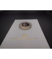 อนุสรณ์งานพระราชทานเพลิงศพ ศาสตราจารย์เกียรติคุณ แพทย์หญิง คุณสุภา ณ นคร