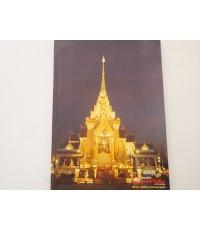วารสารมูลนิธิโรคไตแห่งประเทศไทย