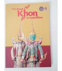 The Royal Khon in Celebration