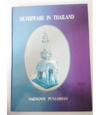 Silverware in thailand (ฉบับภาษาอังกฤษ)